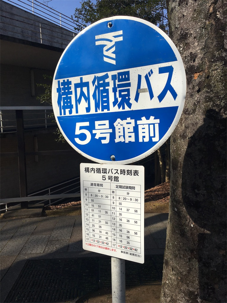 f:id:gakushoku2016:20170213154252j:image