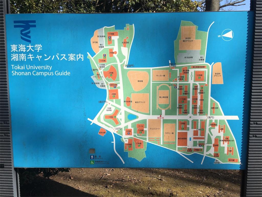 f:id:gakushoku2016:20170213154908j:image