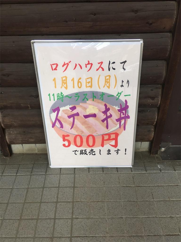 f:id:gakushoku2016:20170213155832j:image