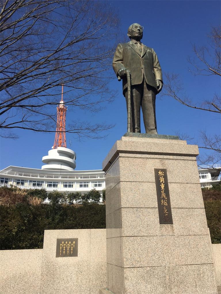 f:id:gakushoku2016:20170213161105j:image