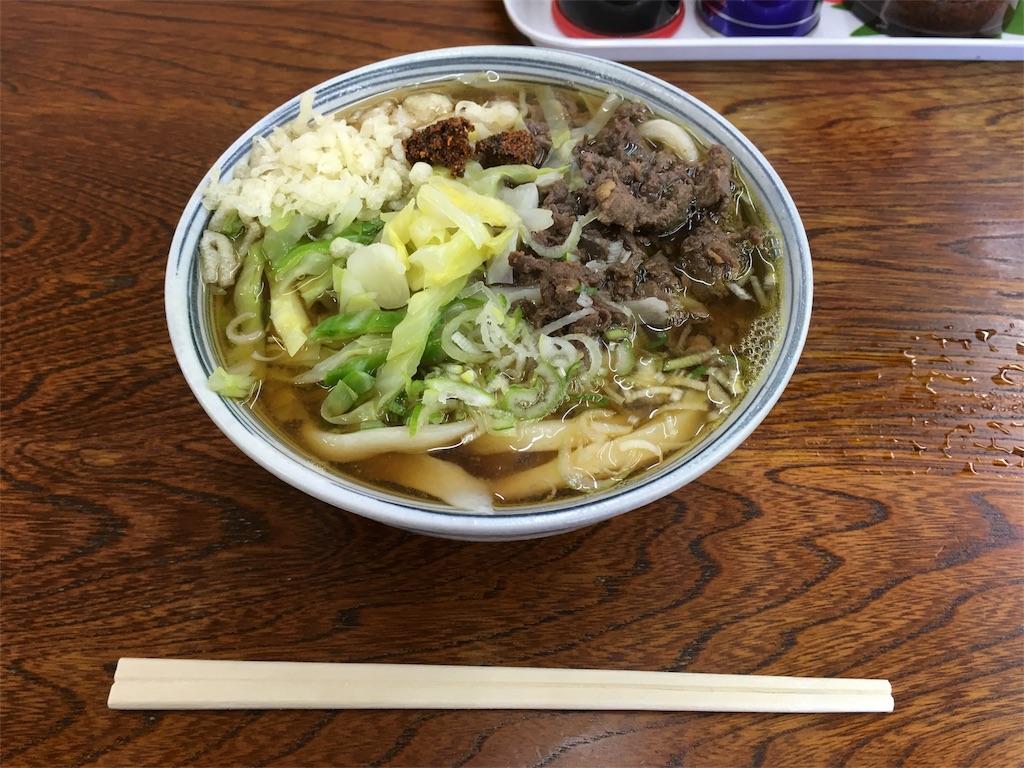 f:id:gakushoku2016:20170215223433j:image