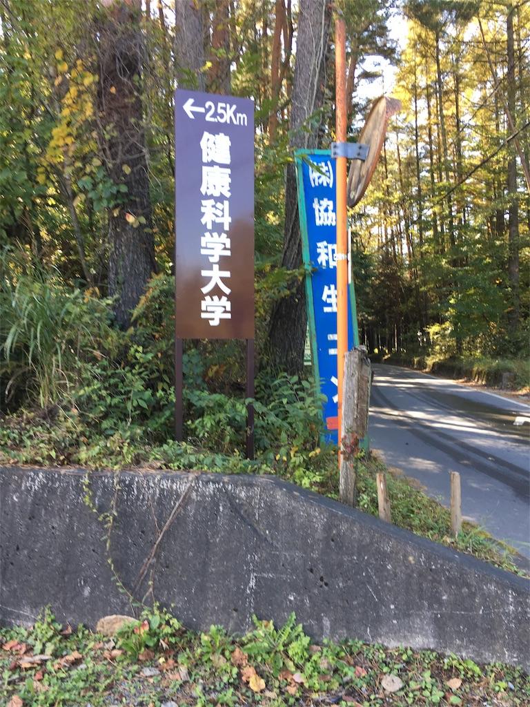 f:id:gakushoku2016:20170215223711j:image