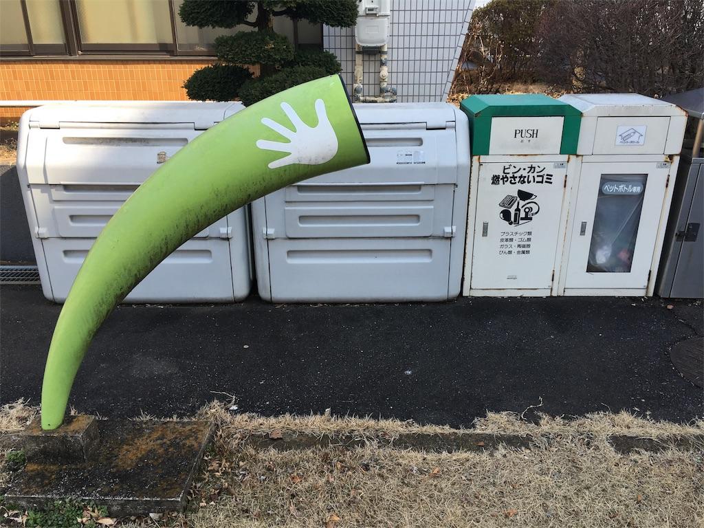 f:id:gakushoku2016:20170218161958j:image