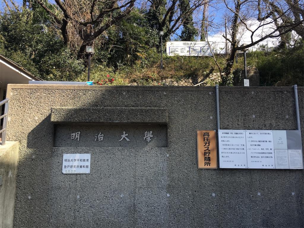 f:id:gakushoku2016:20170224133635j:image