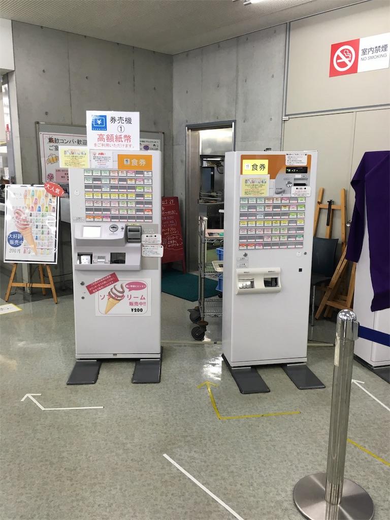 f:id:gakushoku2016:20170225231634j:image