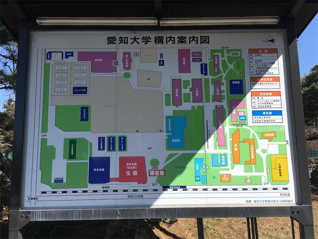 f:id:gakushoku2016:20170308162642j:image