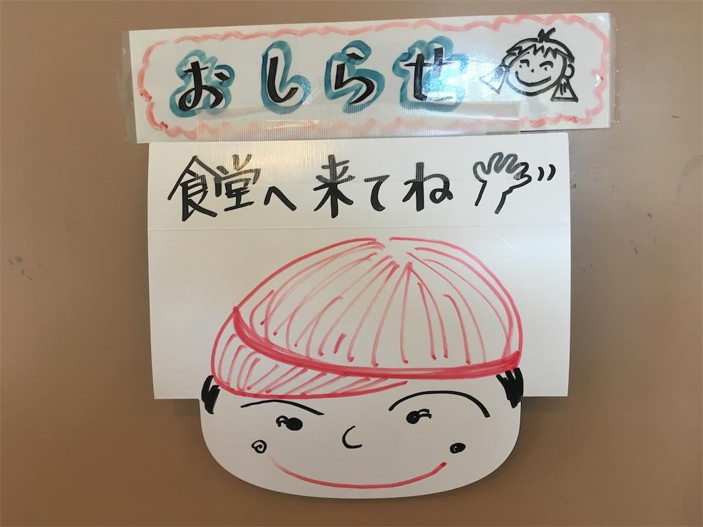 f:id:gakushoku2016:20170308165639j:image
