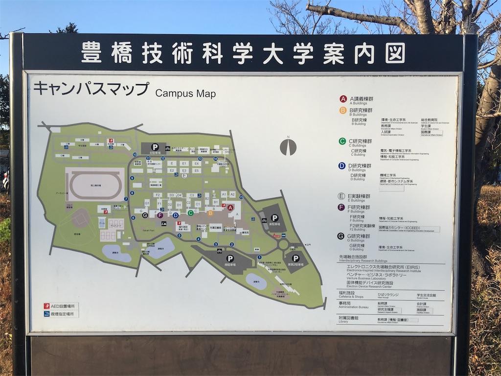 f:id:gakushoku2016:20170316144717j:image