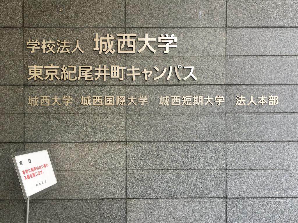f:id:gakushoku2016:20170324224020j:image
