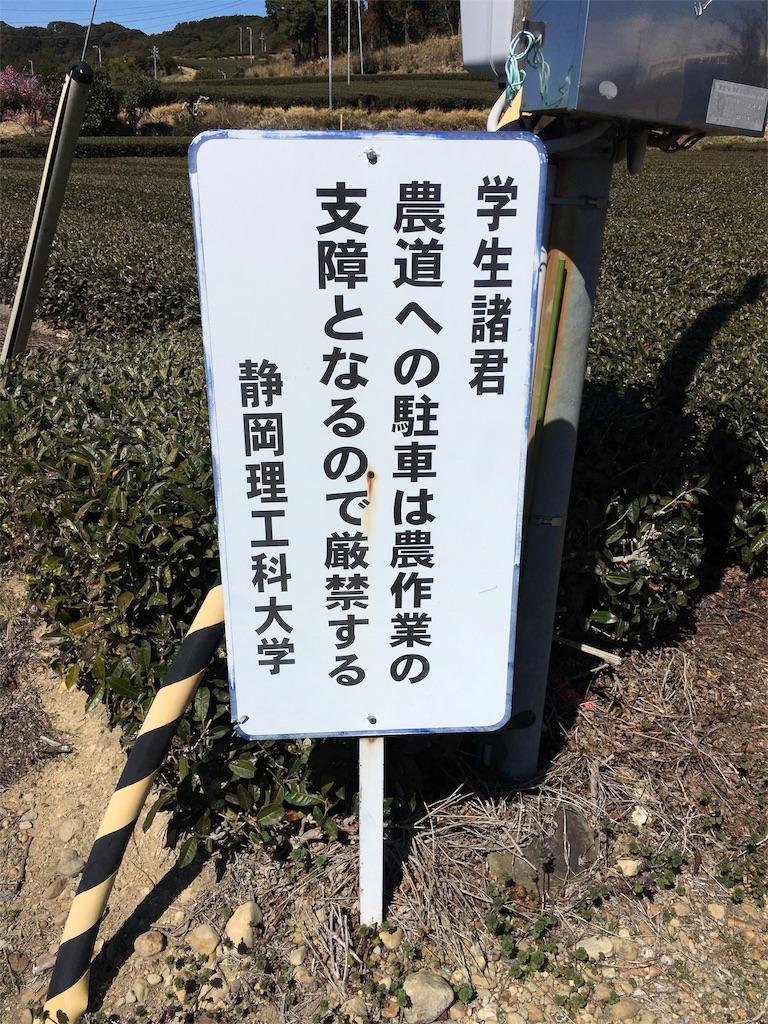 f:id:gakushoku2016:20170330153542j:image