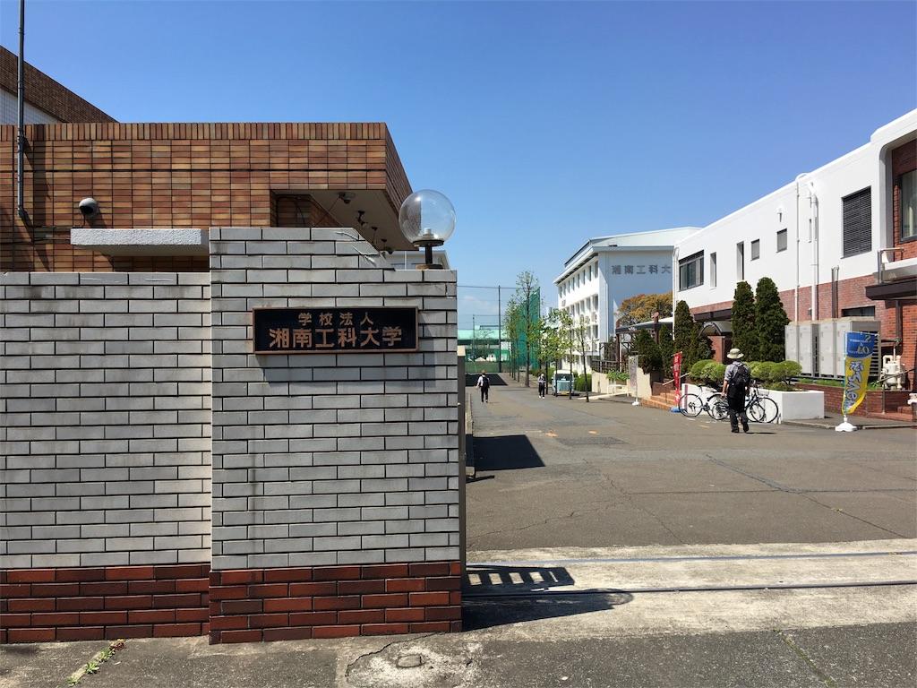 f:id:gakushoku2016:20170420155006j:image