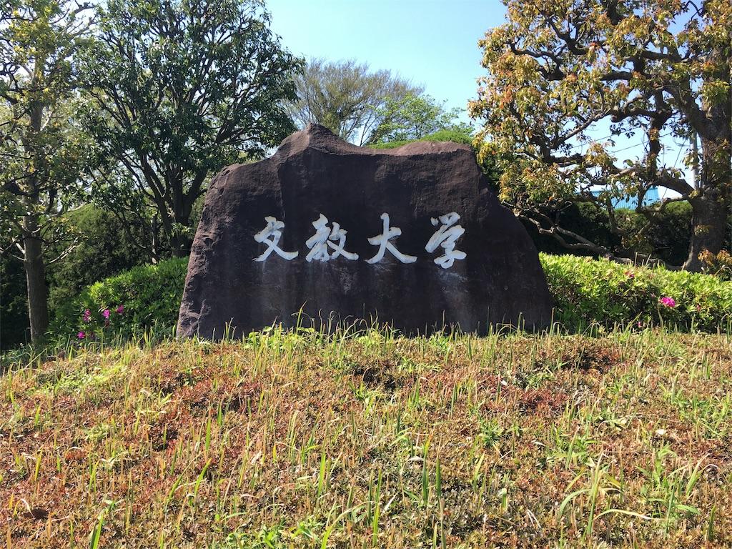 f:id:gakushoku2016:20170420162344j:image