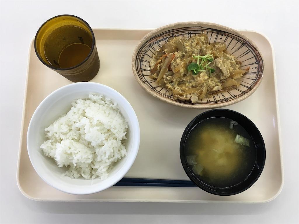 f:id:gakushoku2016:20170424171105j:image