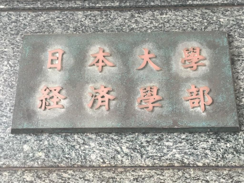 f:id:gakushoku2016:20170505170245j:image