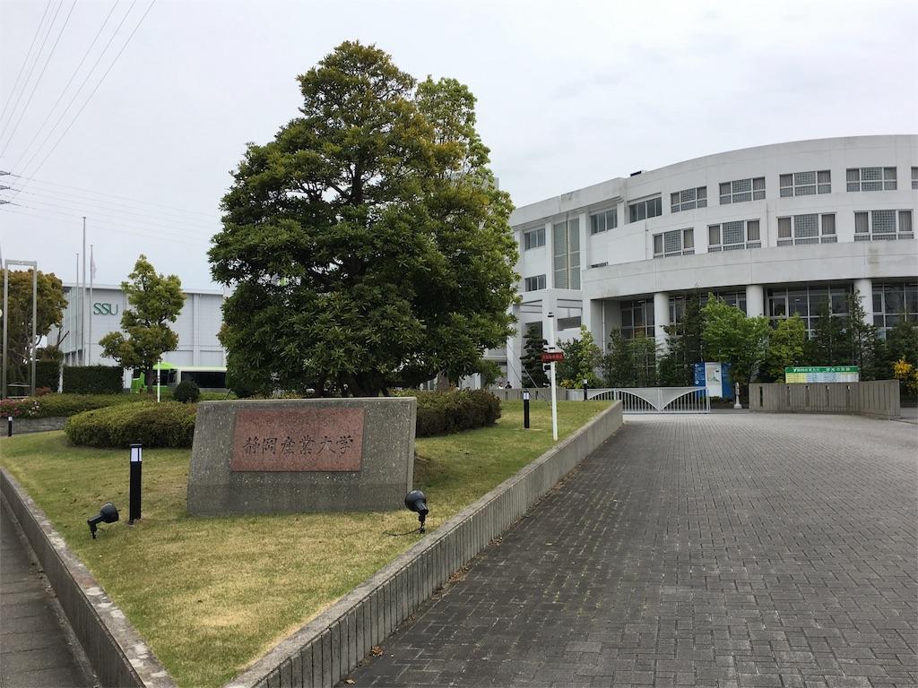 f:id:gakushoku2016:20170521171540j:image