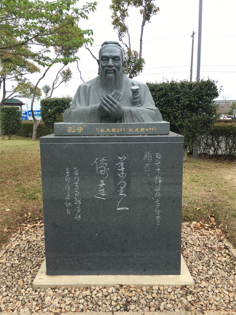 f:id:gakushoku2016:20170521171653j:image