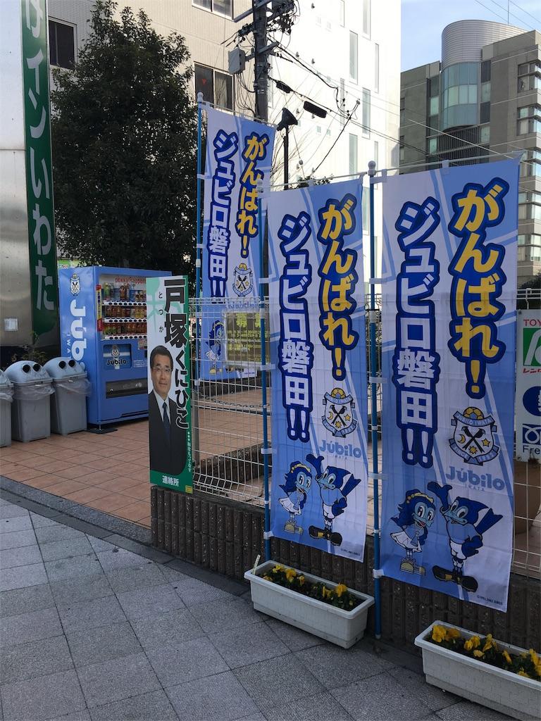 f:id:gakushoku2016:20170521172358j:image