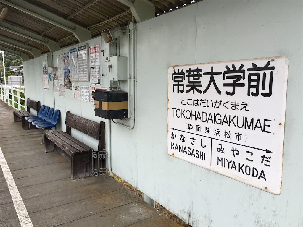 f:id:gakushoku2016:20170522182435j:image