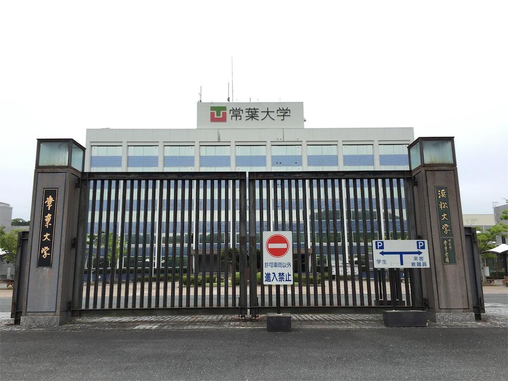 f:id:gakushoku2016:20170526012043j:image