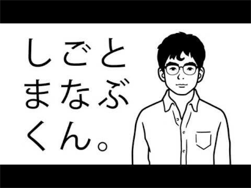 f:id:gakushoku2016:20170526022138j:image