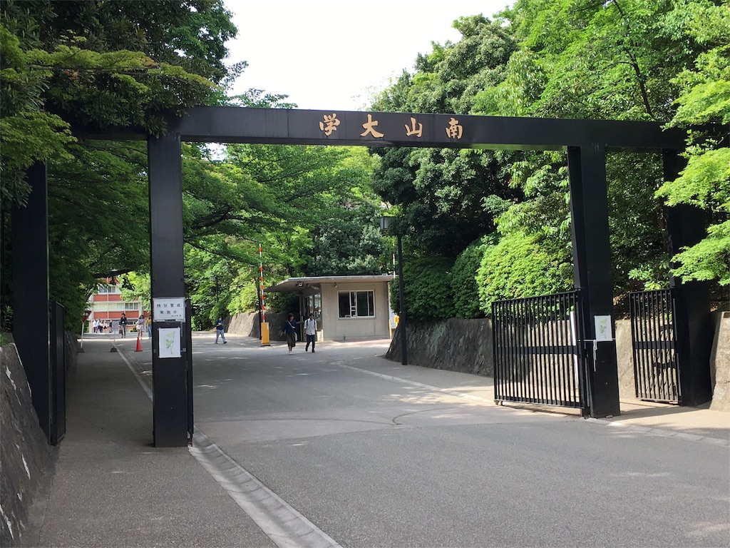 f:id:gakushoku2016:20170529081833j:image