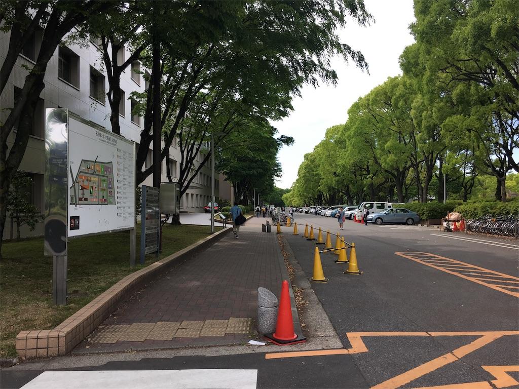 f:id:gakushoku2016:20170616183201j:image