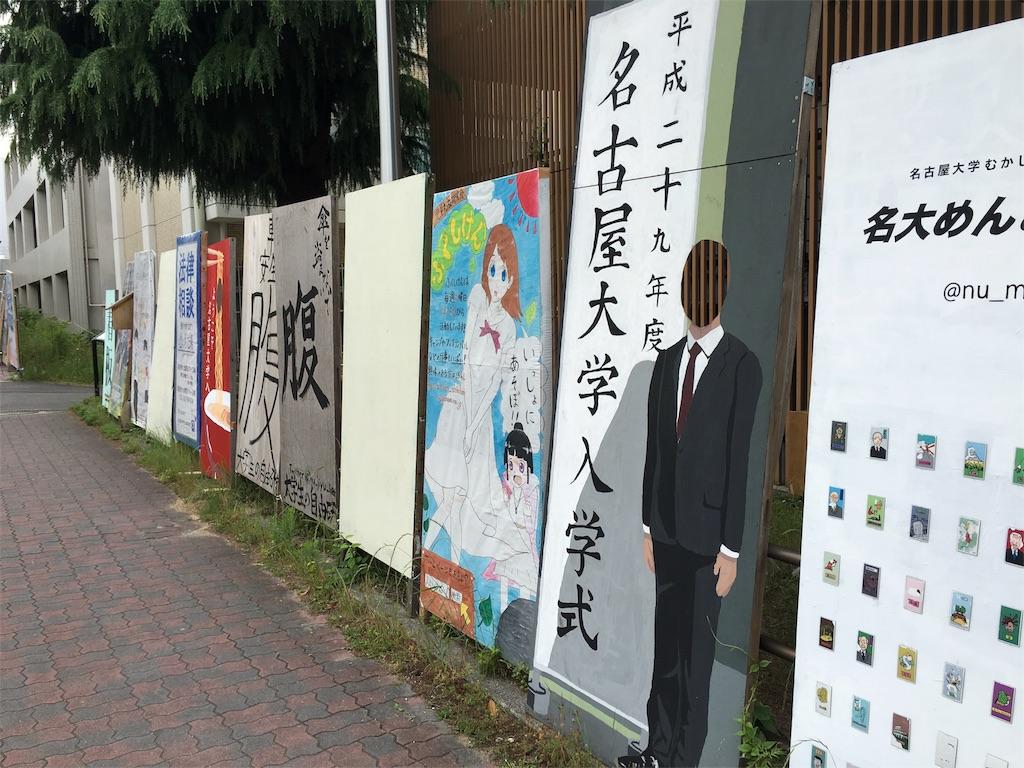 f:id:gakushoku2016:20170616185552j:image