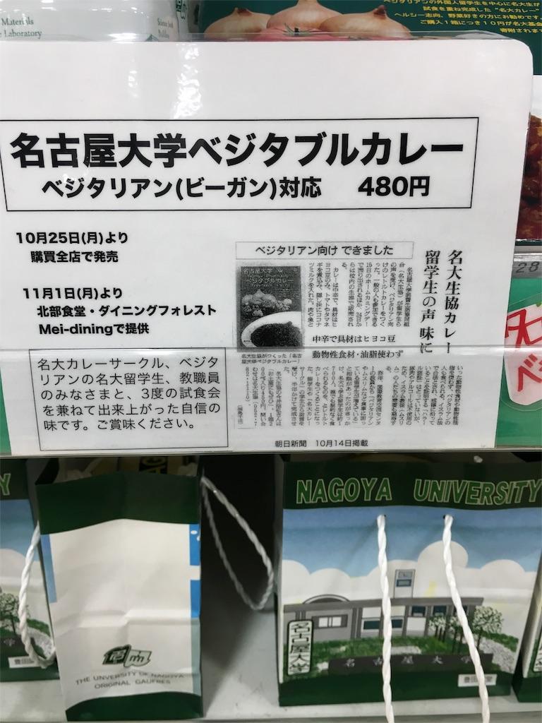 f:id:gakushoku2016:20170616225150j:image