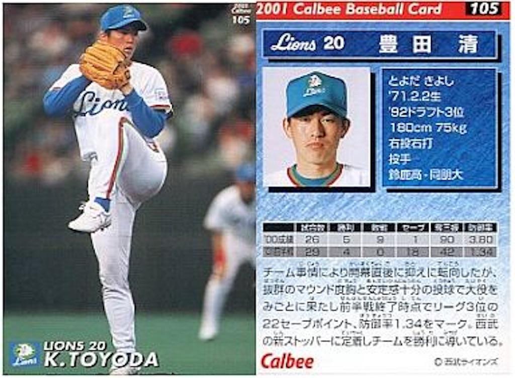 f:id:gakushoku2016:20170628175207j:image