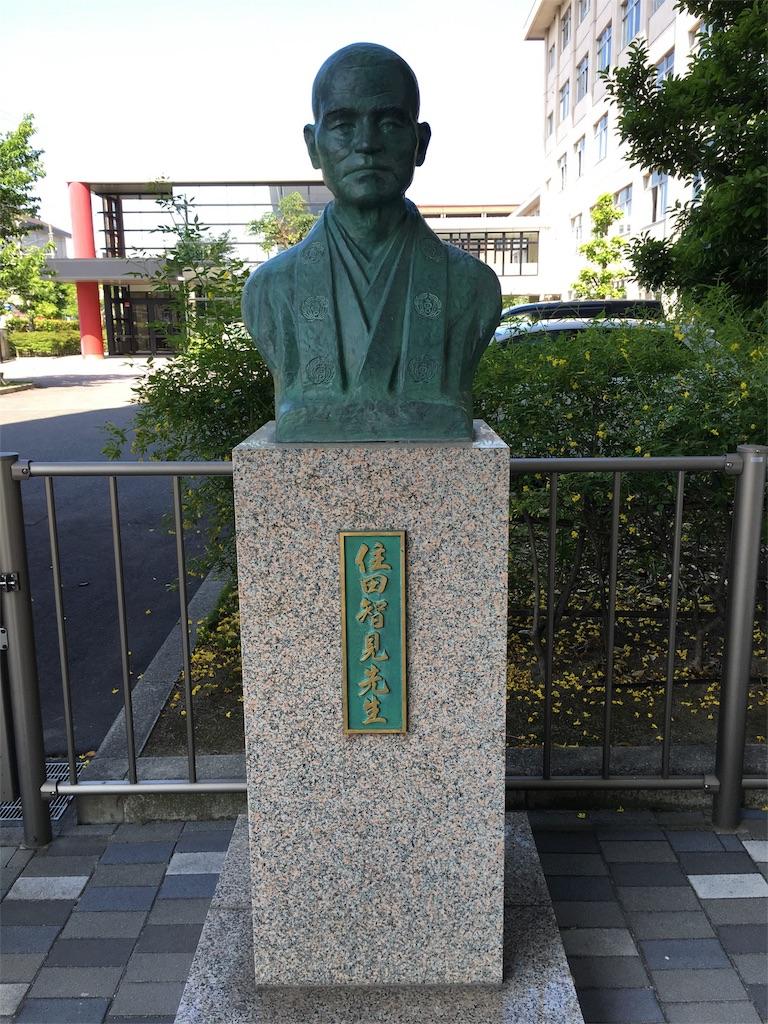 f:id:gakushoku2016:20170629015041j:image
