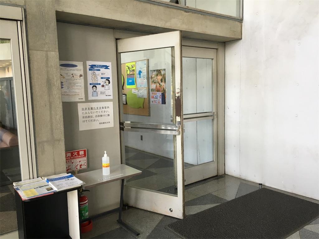 f:id:gakushoku2016:20171107152522j:image