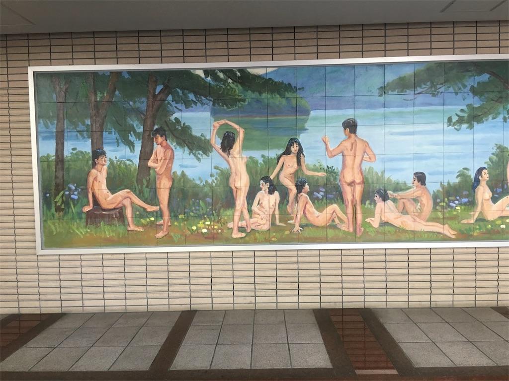 f:id:gakushoku2016:20171124161019j:image