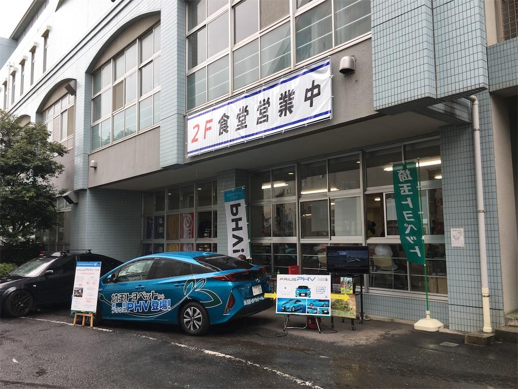 f:id:gakushoku2016:20171203210253j:image