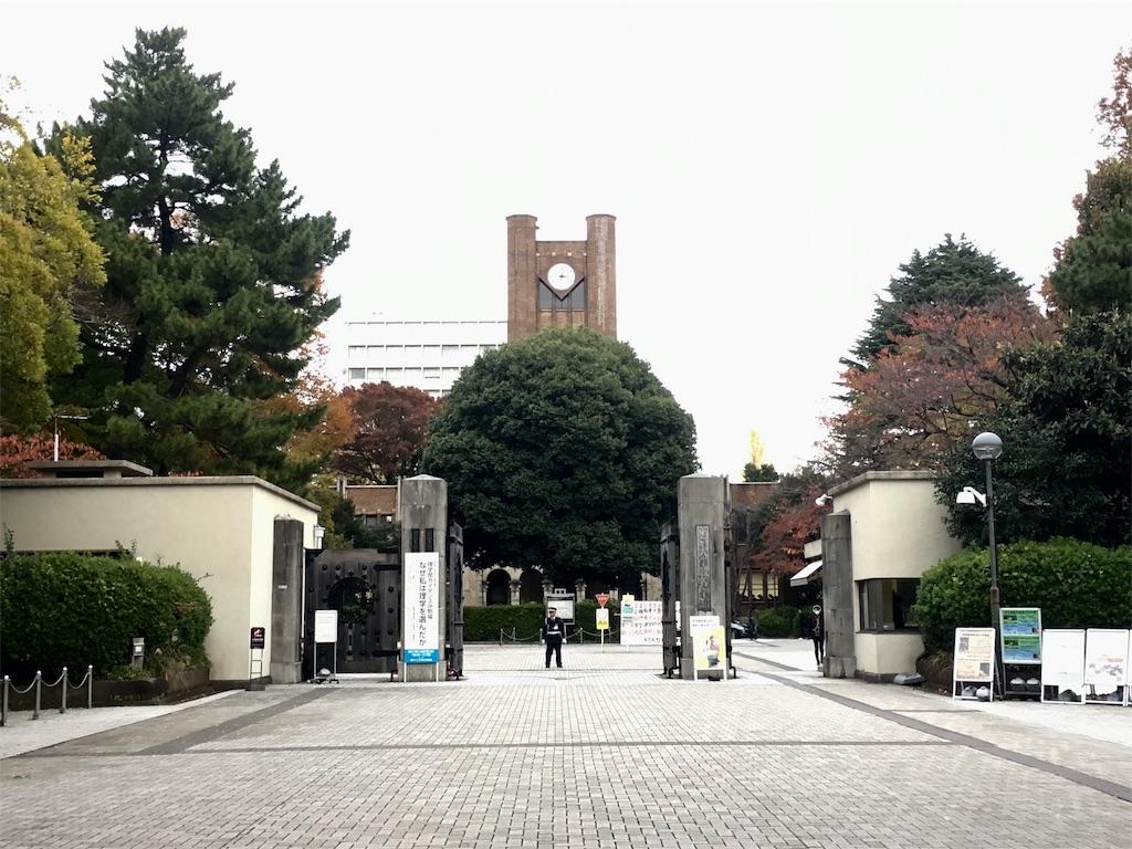 f:id:gakushoku2016:20171206000252j:image