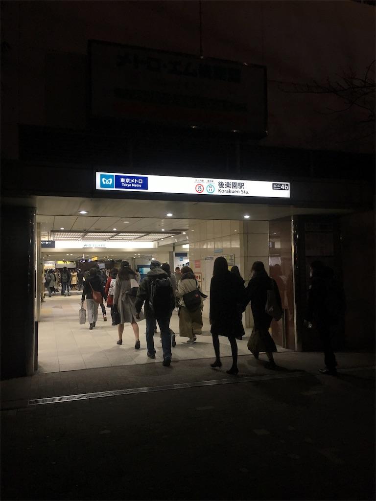 f:id:gakushoku2016:20171214081408j:image