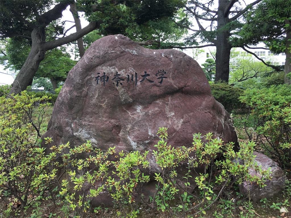 f:id:gakushoku2016:20171219232252j:image