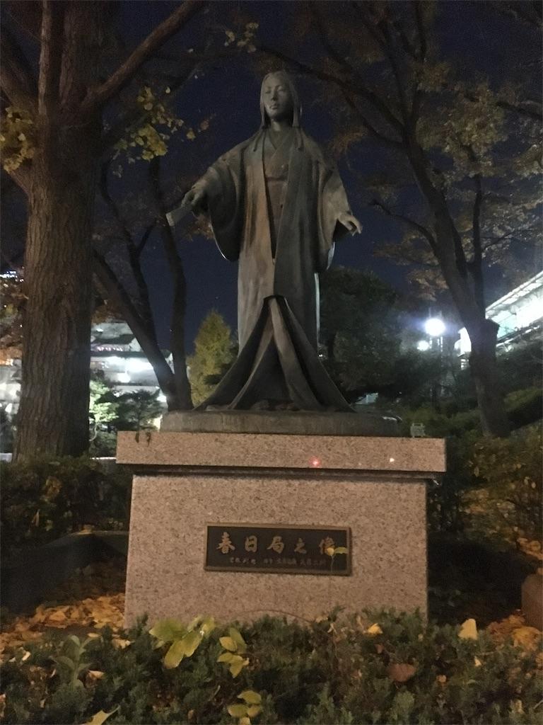 f:id:gakushoku2016:20171223214427j:image