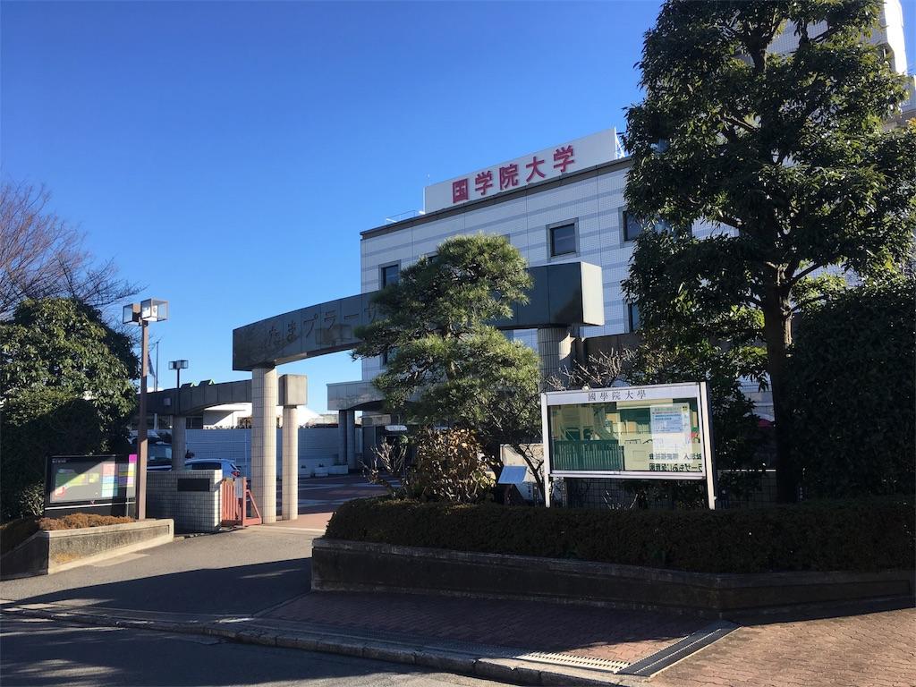 f:id:gakushoku2016:20180112221119j:image