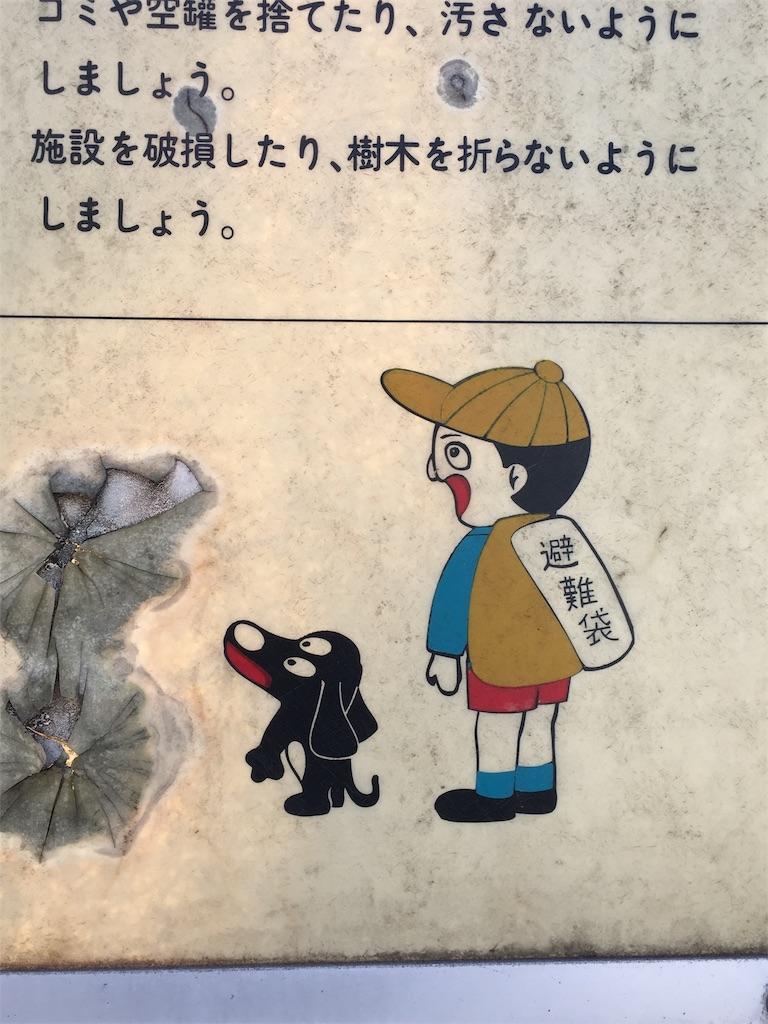 f:id:gakushoku2016:20180116161436j:image