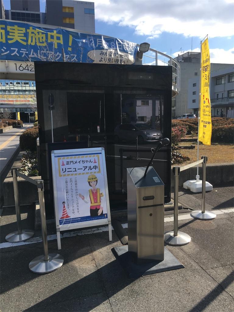 f:id:gakushoku2016:20180210181343j:image