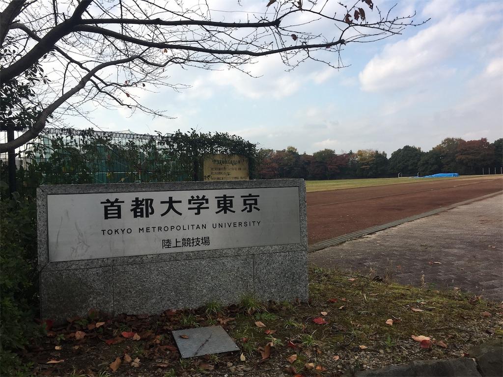 f:id:gakushoku2016:20180225181254j:image