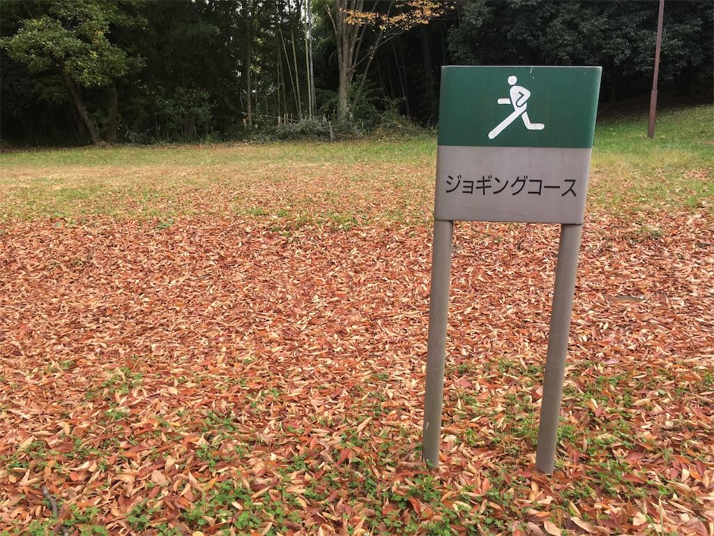 f:id:gakushoku2016:20180225181838j:image