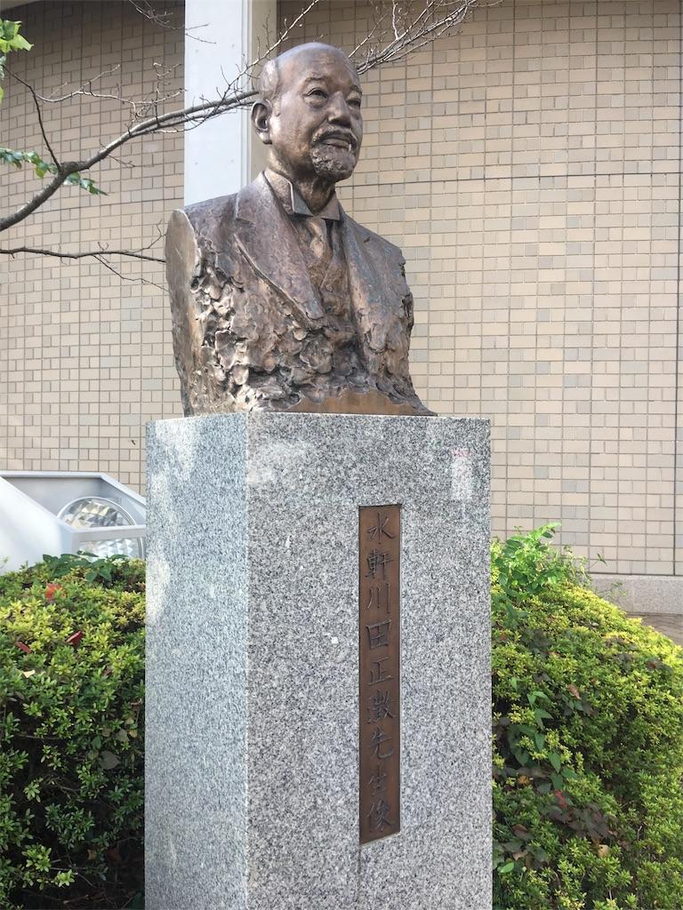 f:id:gakushoku2016:20180227131909j:image