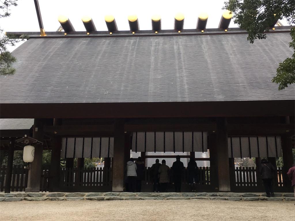 f:id:gakushoku2016:20180324205149j:image