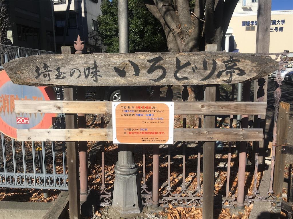 f:id:gakushoku2016:20180325224932j:image