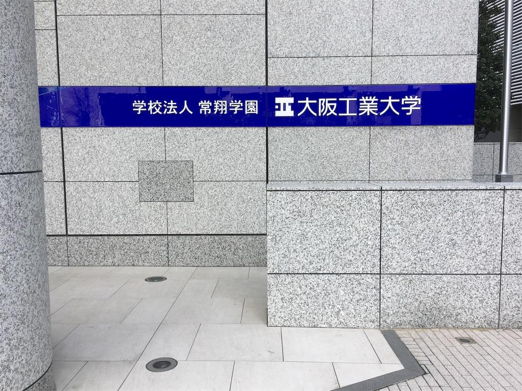 f:id:gakushoku2016:20180409010315j:image