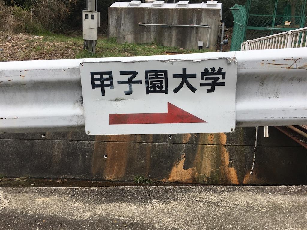 f:id:gakushoku2016:20180415215519j:image