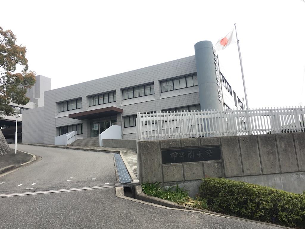f:id:gakushoku2016:20180415221116j:image