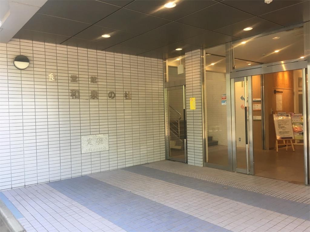 f:id:gakushoku2016:20180421215113j:image