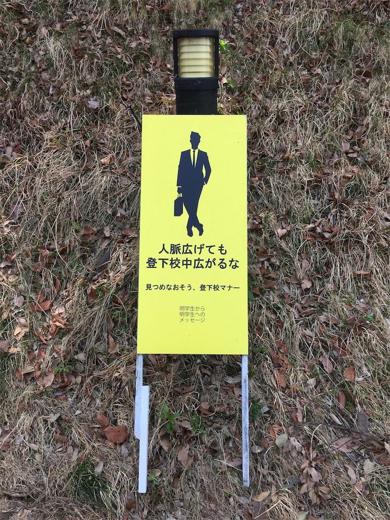 f:id:gakushoku2016:20180522115853j:image